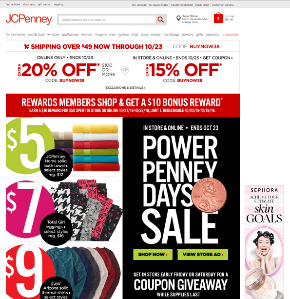 jc penney products